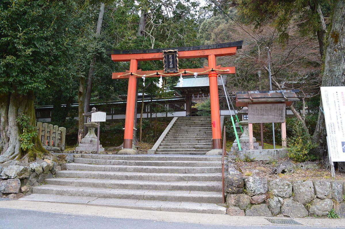 Tsukiyomi-jinja (Kyoto, Kyoto) torii.JPG