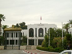 Legislation Hall, Tunis