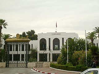 chamber of the Tunisian parliament