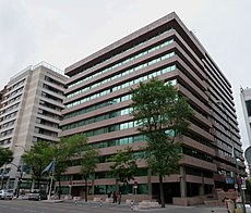 UNWTO headquarters (Madrid, Spain) 01.jpg