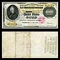 US-$10000-GC-1900-Fr.1225.jpg