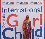 USAID Pakistan003 (38377956786).jpg
