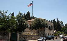 Consulate headquarters at Agron Street, Jerusalem