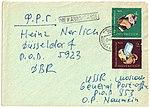 USSR 1964-06-30 cover.jpg