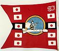 USS Balao (SS-285) WWII battle flag.jpg