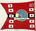 USS Balao (SS-285) WWII battle flag.jpg