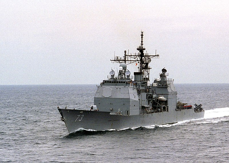 File:USS Port Royal (CG 73) in the Persian Gulf 1997.jpg