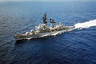 USS <i>William V. Pratt</i>