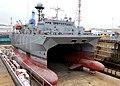 US Navy 070913-N-2638R-004 Military Sealift Command (MSC) ocean surveillance ship USNS Effective (T-AGOS 21) sits in dry dock at Commander Fleet Activities Yokosuka.jpg