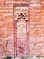 Uchail mosque 9.jpg