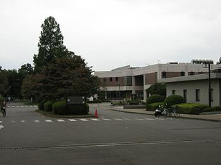 Utsunomiya University Higher education institution in Tochigi Prefecture, Japan