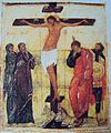 Ukřižování Ježíše Krista.JPG