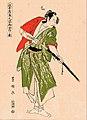 Ukiyoe calendar Apr.2010 toyokuni -- yakusha butai no sugatae.jpg