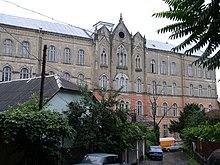 Ужгородский национальный университет