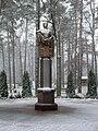 Ukraine Irpen 2010. First snow. Friendship Park Academician Zafiry Aliyev 4.jpg