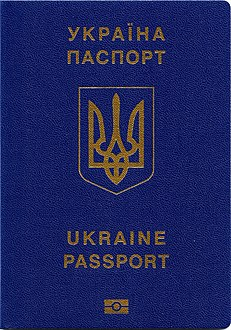 Ukrainian passport 2015.jpg