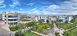 a4b68c365 التعليم العالي في المغرب - ويكيبيديا، الموسوعة الحرة