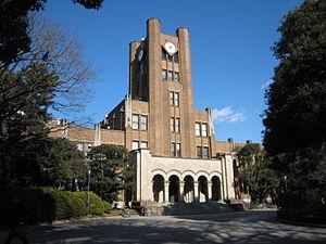 第一高等学校 (旧制)'s relation image