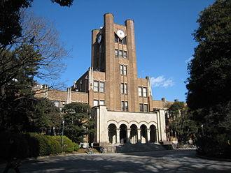 Komaba - University of Tokyo, Komaba Campus