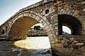 Ura e Gurit, Prizren 05.jpg