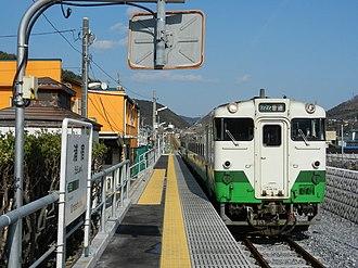 Urashuku Station - Urashuku Station in April 2013