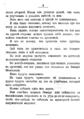 V.M. Doroshevich-Collection of Works. Volume VIII. Stage-6.png