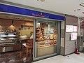 VIE-DE-FRANCE-New-Sakae-Building.jpg