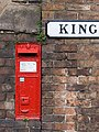 VR postbox, King St - geograph.org.uk - 1042899.jpg