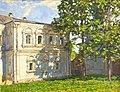 Vasnetsov Dom Archeolog ob-va.jpg