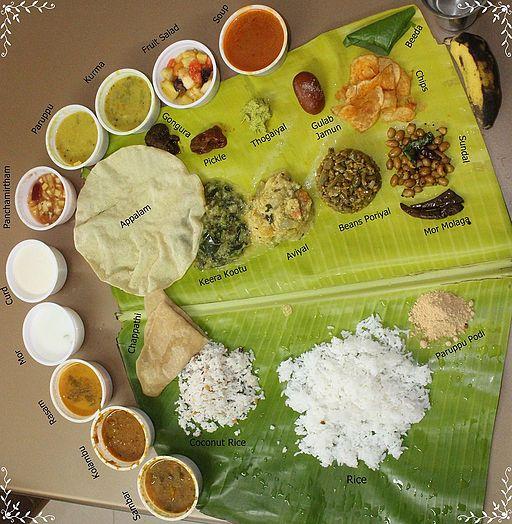 Veg Full Meals in Tamil Nadu