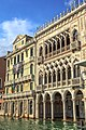 Venice city scenes - on the Grand Canal (11002234865).jpg