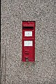 Victorian postbox - geograph.org.uk - 816331.jpg