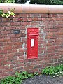 Victorian postbox in Haydon Bridge - geograph.org.uk - 474484.jpg