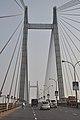 Vidyasagar Setu - Howrah Kolkata 2011-01-09 9957.JPG