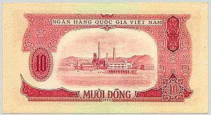 North Vietnamese đồng - Image: Vietnam 10 Dong 1958 Reverse