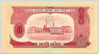 North Vietnamese đồng - Image: Vietnam 10 Dong 1958 Reverse