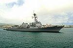 View of USS Gridley from USS Missouri (6180409808).jpg