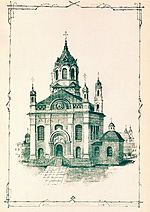 Vilnius orthodox trinity church 1896.jpg