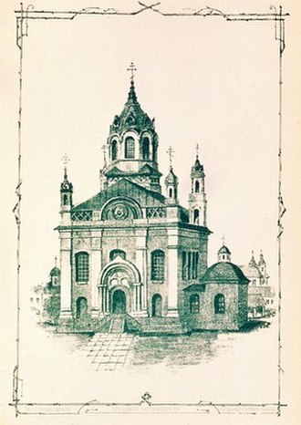 Church and monastery of the Holy Trinity, Vilnius - Image: Vilnius orthodox trinity church 1896