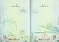Visa pages (pp. 26 and 27) of a Macau ePassport.jpg