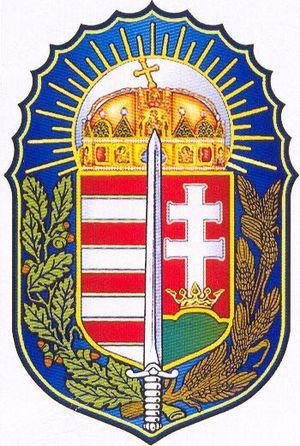 Order of Vitéz - Image: Vitezi Rend logo