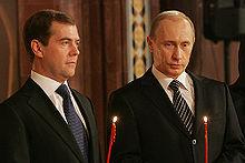 Vladimir putin wikipdia a enciclopdia livre putin como primeiro ministro ao lado do ento presidente dmitri medvedev fandeluxe Image collections