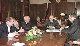 Viktor Kazantsev - Image: Vladimir Putin 29 March 2001 5
