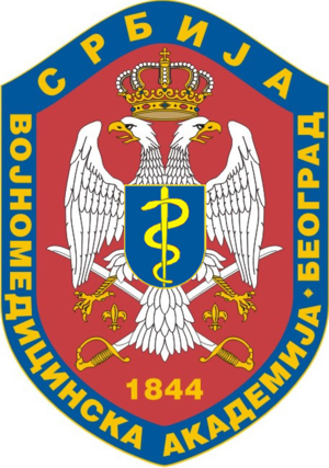 Military Medical Academy (Serbia) - Image: Vojnomedicinska Akademija