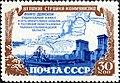Volgo-Don-Stalingrad.jpg