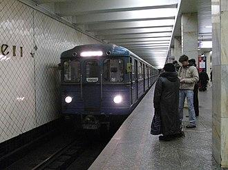 Volgogradsky Prospekt (Moscow Metro) - Station Platform