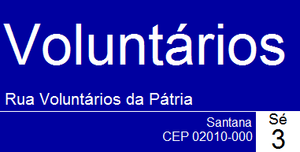 Voluntarios placa.png