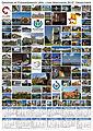 WLM-Calendar-2013 TOP-100 Germany.jpg