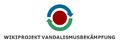 WPVB Logo Text unten.png