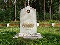 WW2GraveRannuRus.JPG